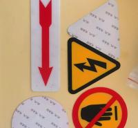 PVC标识牌 当心机械 伤人警示牌 警告小心注意标识牌 定做