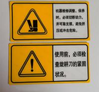 PVC标牌 pvc警示牌 道路施工标志牌 交通标识牌 可定制