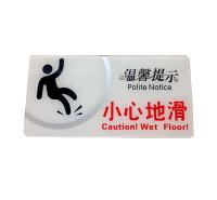 VC标识牌 当心机械 伤人警示牌 警告小心注意标识牌 定做
