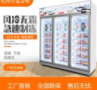 超市立式三门低温冷冻展示柜水饺汤圆冷冻冰箱商用杭州小雪冷柜