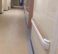 病房医院防护扶手 防撞扶手厂家 养老院走廊 靠墙扶手 厂家定制