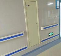 德州医用安全扶手 品质保证