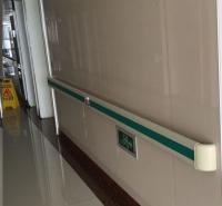 走廊扶手 防护扶手价格 厂家直接供应医院防护扶手 品质保证