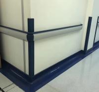 德州幼儿园扶手 医院走廊安全扶手 扶手定制 厂家直供