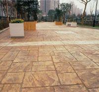彩色压花强化料 水泥压膜地面单价 压花地坪需要什么材料 晶邦新材料