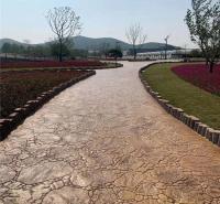路面印花水泥印花 彩色强化料 水泥路面印花工艺公司 晶邦新材料