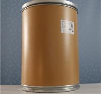 再生橡胶去味剂批发商 安徽塑料色母料去味剂量大优惠