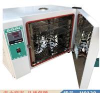 朵麦恒温恒温试验箱 步入式恒温恒湿箱 高低温湿热试验箱货号H0138