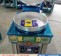 朵麦锅贴机 商用电饼铛 煎包炉燃气煎包炉货号H3745