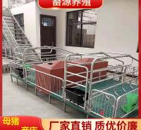 畜源养殖 母猪复合板产床 支持产保一体 母猪产床 厂家诚招代理