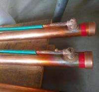 张北防雷接地工程用 镀铜离子接地极 铜包钢离子接地棒 纯铜离子接地体售后保障