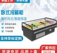 卧式水果保鲜柜风幕柜蔬菜豆制品风冷冷藏展示柜果切拼盘台式商用