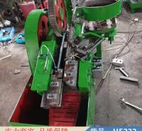 朵麦螺钉搓丝机 羊眼搓丝机 圆钢搓丝机货号H5222