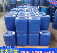 江西化工原料 茳苏助剂聚乙二醇 peg-400工业级99%含量工业级聚乙二醇400保湿剂