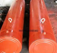 双作用液压千斤顶 电动空心千斤顶 200T电动液压千斤顶