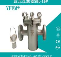 供暖用快开蓝式过滤器SBL-DN50-16P 不锈钢材质CF8 可定制过滤目数