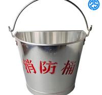 铝制防爆消防桶 304不锈钢消防桶 铝半圆桶 铝沙桶锃盛防爆铝桶厂家