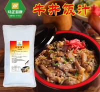 味正品康牛丼饭汁1kg日式牛丼饭酱汁牛肉调味汁家用商用工厂直销