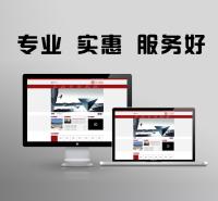 成都网站制作价格 企业做网站公司 物美价廉