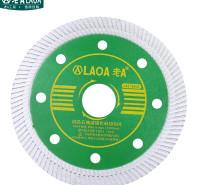 老A(LAOA)金刚石薄型玻化砖切割片瓷砖锯片105mm微晶石细波 LA178302