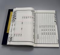 家谱印刷厂 族谱印刷 宣纸印刷 天泰家谱印刷 古籍印刷 欧式苏式宝塔式牒记式 定制 老谱翻印