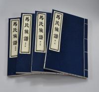 家谱印刷厂 族谱印刷 宣纸印刷 天泰家谱印刷 仿古印刷 宣纸 品质保证 修家谱
