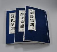 家谱印刷厂 族谱印刷 宣纸印刷 天泰家谱印刷 古籍印刷 装帧布 生产 诗集印刷