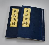家谱印刷厂 族谱印刷 宣纸印刷 天泰家谱印刷 古籍印刷 客户要求定制 品质保证 老谱翻印