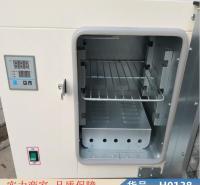 朵麦调温调湿试验箱 恒温恒温试验箱 工业高温烤箱货号H0138