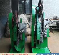 朵麦电动搓丝机 自动双头搓丝机 木螺纹搓丝机货号H5222
