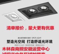 木林森LED照明森立DD50尺寸135*135mm豆胆灯架开孔95*95mm_1头铁哑黑色