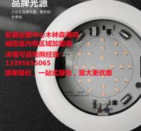 木林森照明灯木林森商照尚系列4寸全塑筒灯WD78-10W-6500K
