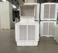 环保水空调  工业冷风机 宝展科技 室内降温养殖降温 BZ-18ASY/BP 优质供应 猪棚鸡棚鸭棚养殖