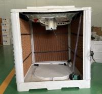 环保水空调  工业冷风机 宝展科技 降温效果明显 可定制高水箱 批发 室内