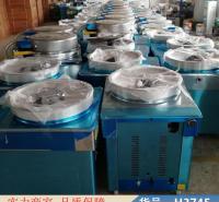 朵麦锅贴机 商用电饼铛 水煎包机器货号H3745