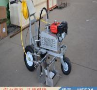 朵麦划线机 标线划线机 热容划线机货号H5534