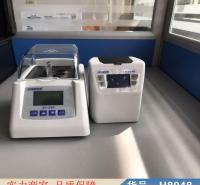 朵麦微波萃取仪 水质化学需氧量的测定 化学需氧量消解仪货号H8048