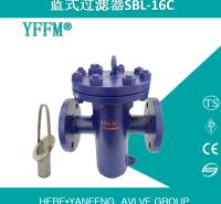 厂家直销可定制目数SBL-DN50-16C蓝式过滤器 铸钢WCB排水专用