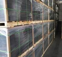 吉林钢包镁碳砖 电炉砖厂 库存充足