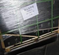 福建镁碳砖 复合耐火砖厂 厂家直供