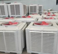 环保水空调  工业冷风机 宝展科技 室内降温 可定制高水箱 供应 停车场
