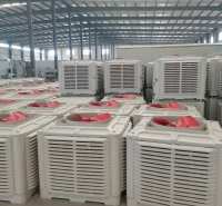 环保水空调  工业冷风机 宝展科技 大风量降温 可多面出风 厂家 网吧