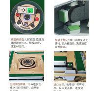 重庆宣和麻将机店 宣和 餐桌麻将机 ABS 现货 江北区