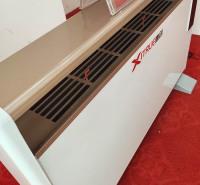 对流翅片电暖器 家用电暖器 煤改电工程产品厂家 创新实体厂加工生产