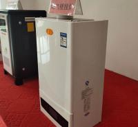 冷凝系列燃气壁挂炉 燃气壁挂炉 家用燃气壁挂炉 创新实体厂家生产
