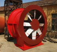 矿用节能通风机厂家直供K40矿山风机 DK45风机