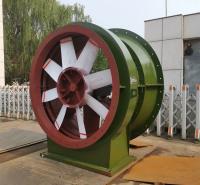 零售k40矿用风机_ DK45风机 _矿用主扇风机生产厂家