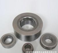 生产加工硬质合金钨钢模具 硬质合金模具 硬质合金模具及配件