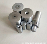 定做钨钢硬质合金模具 硬质合金拉丝模具 多工位模具 规格多样 价格优惠
