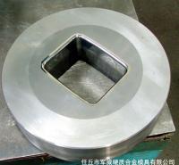 钨钢硬质合金模具 硬质合金拉丝模具 多工位模具生产厂家 支持定制